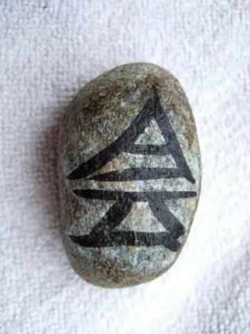 Japanische Steine