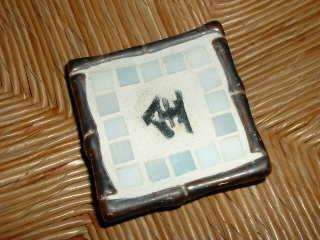 Asiatisches Mosaikschälchen
